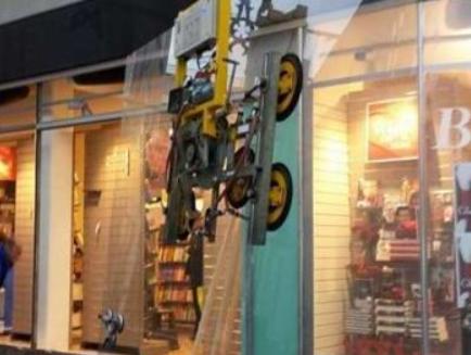 Changement vitrine boutique vitrier Séquano-Dionysiens
